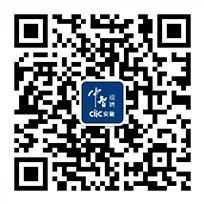 医疗保险转移申请表_中智招聘